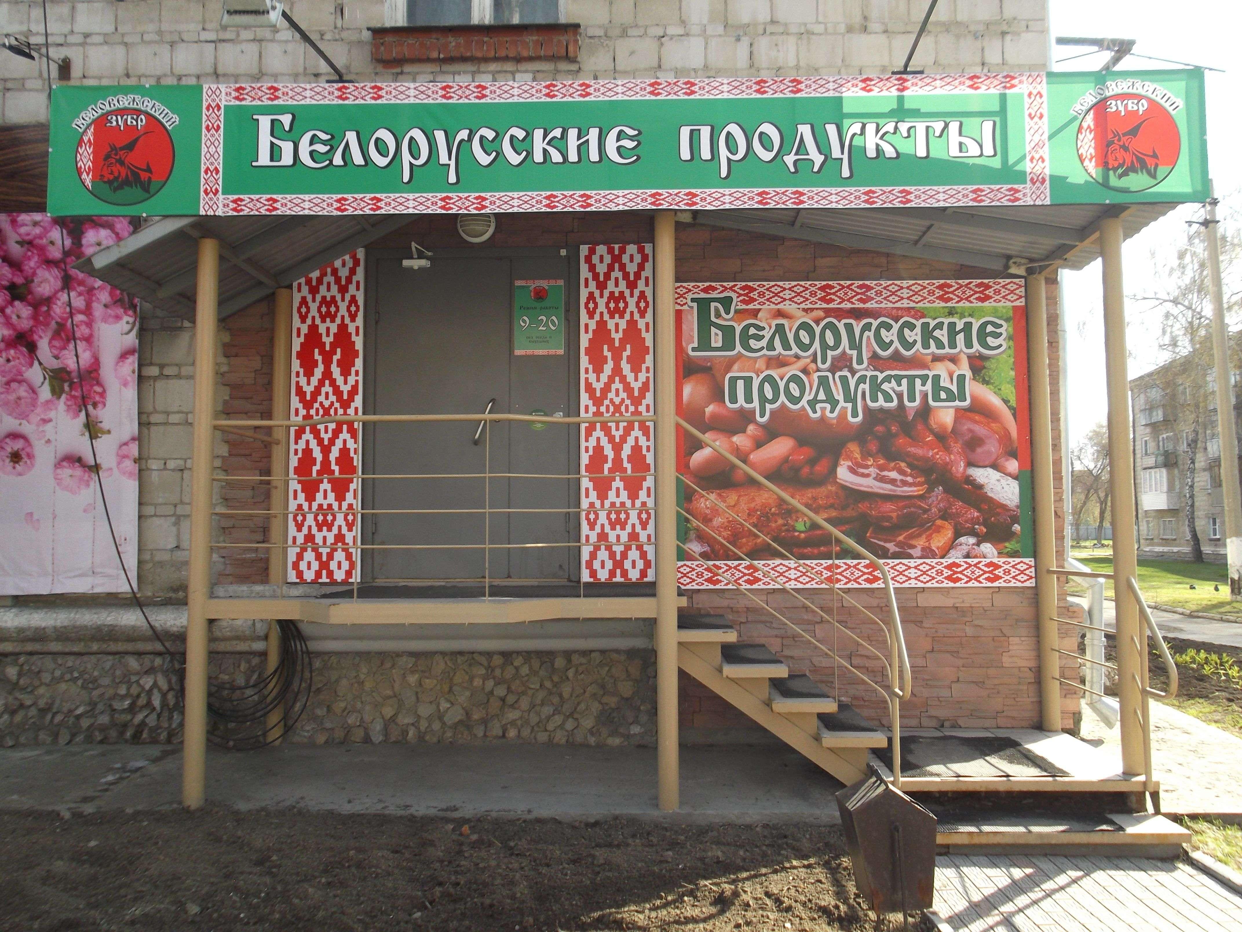 Псилоцибин Продажа Ноябрьск Кокс legalrc Тверь