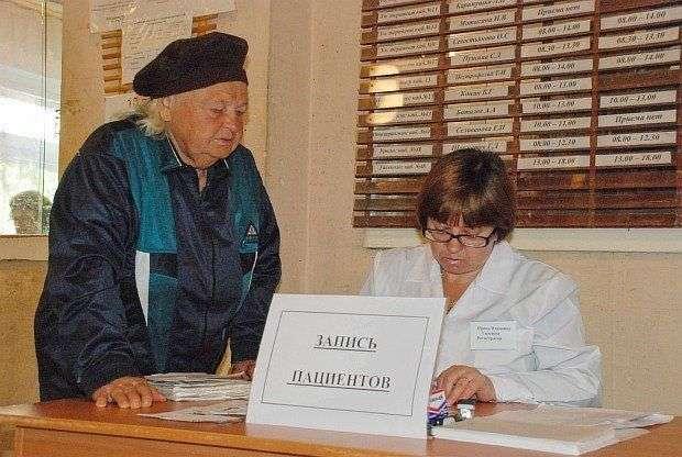 Работа и подработка пенсионерам в москве свежие вакансии работа на дому в раменском и раменском районе свежие вакансии