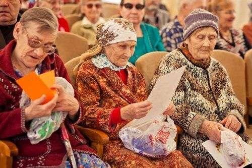 Поздравление бабушек из домов престарелых