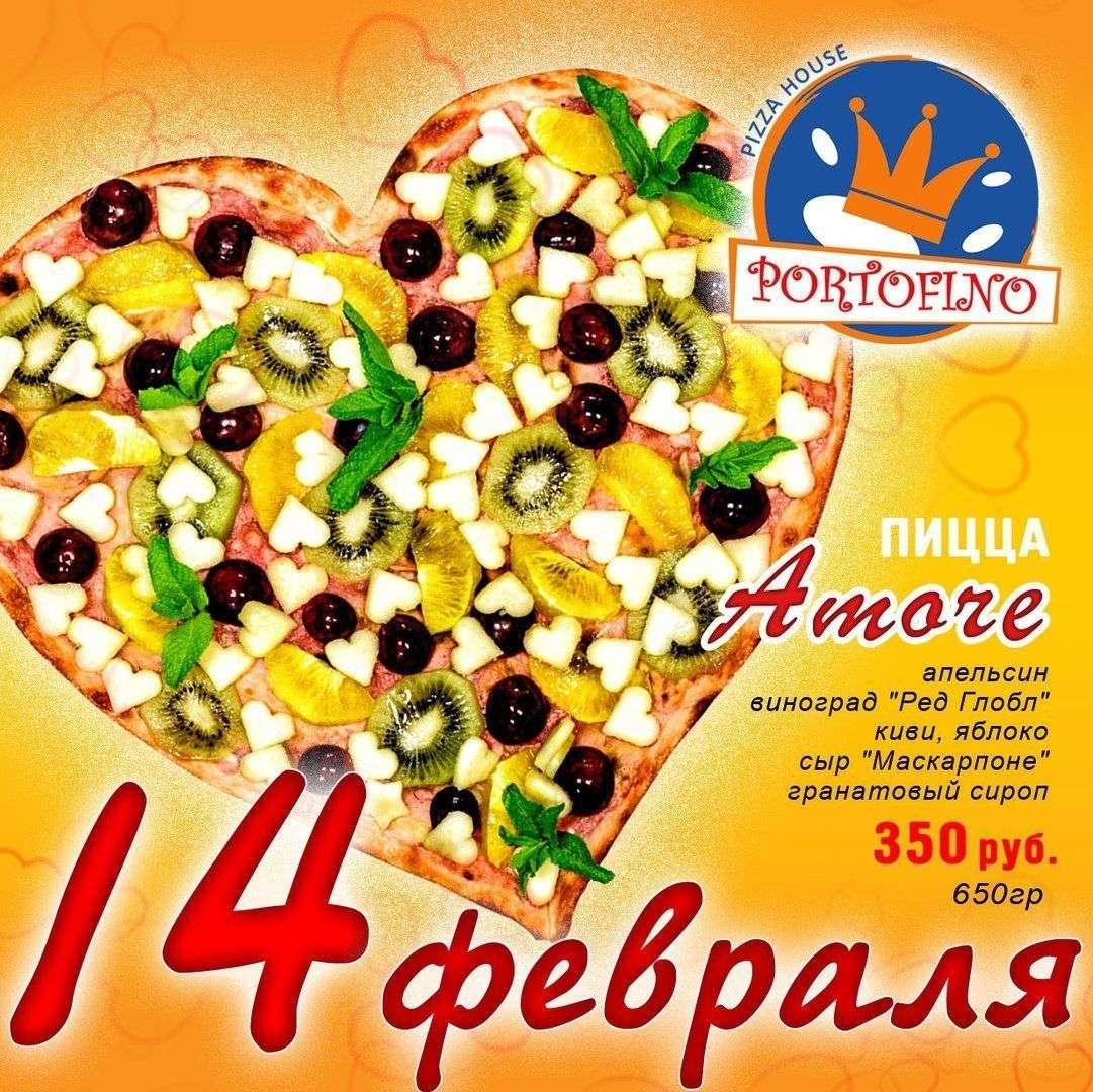 порно курьер с пиццей