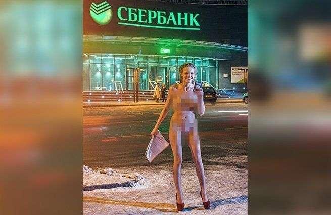 Девочка разделась на улице онлайн фото 678-953