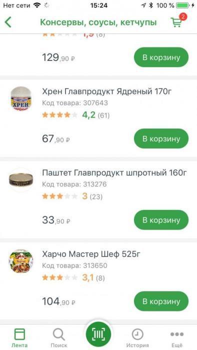 mts_servis_dostavki1.jpeg