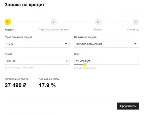rayffayzenbank_kredit_ip.png