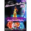 Бои без правил и силовой экстрим на Siberian Challenge в Бердске!