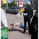 Насмерть сбил девушку и сбежал с места ДТП пьяный водитель в Новосибирске