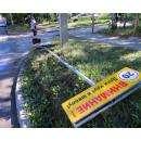 Дорожные знаки у школы сломали вандалы