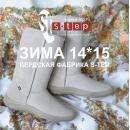 S-TEP - незаменимая обувь для повседневной жизни и активного отдыха!