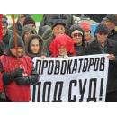 До смерти защищать мэра-коммуниста готовы пенсионеры в Бердске