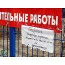 Новые карусели в парке Бердска запустят 1 мая
