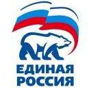 Единая Россия приглашает жителей Бердска на встречу