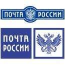 Почта России в июне работает по особому графику