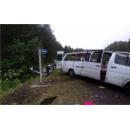 Крупное ДТП в Красноярском крае - погибли 11 человек