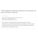 Петиция: Жители Бердска возмущены работой детских поликлиник