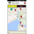 Вид мобильного приложения «Гражданский патруль»