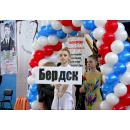20-й турнир по художественной гимнастике памяти Игоря Лелюха идет в Бердске