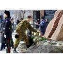 Митинг в честь 205-летия ВВ МВД РФ в Бердске прошел у Мемориала воинскому братству
