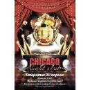 Открытие ночного клуба «Чикаго» в Бердске 30 апреля. Вход - по клубным картам!
