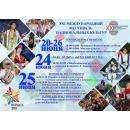Участники Международного фестиваля национальных культур уже в Бердске!