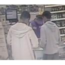 Видео. Полиция разыскивает уличных грабителей