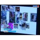 Живодерки публиковали фото растерзанных собак. Фото - стоп-кадр из видео