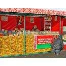 Белорусская ярмарка развернулась на главной площади Бердска