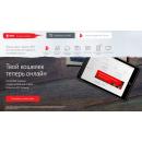 Уникальный электронный кошелек МТС объединил все платежные инструменты