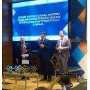 Премию получил первый замглавы Бердска Александр Тужик