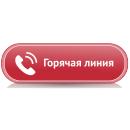 Горячая линия: исправление технических ошибок в сведениях ЕГРН