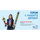 Лучшие атлеты города будут получать 800 либо 1000 рублей
