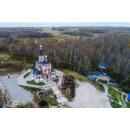В Искитиме открыт экскурсионный проект «Ложок: дорога к Храму»