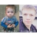 Отец скрывает несовершеннолетнего Михаила Колесникова