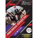 3 ноября ресторан «Эдем» приглашает всех в 19:00 часов на концерт оркестра «Рви меха»