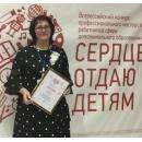 Оксана Гукина