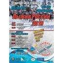 Лыжня России в Бердске все-таки состоится!