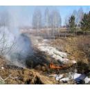 Снег ещё не сошёл, а в Бердске уже начались травяные пожары