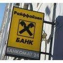 Программу расширенного рефинансирования под залог недвижимости запускает Райффайзенбанк