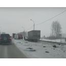 """Авария произошла в районе ТД """"Колорлон"""""""
