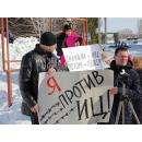 На митинг против создания в Бердске исправительного центра вышли около 200 человек