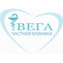 Многопрофильная частная клиника «Вега» — это центр современной медицины, основанный в Бердске в 1998 год