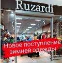 Приходите за покупками в магазины женской и мужской одежды RUZARDI & LIGRA!