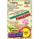ГДК Бердска приглашает на вечер отдыха для тех, кто любит танцевать «Танцевальное рандеву»