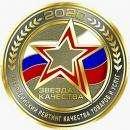 Российскую «Звезду качества» получила клиника «Медпрактика»