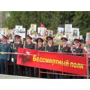 """""""Бессмертный полк"""" второй год подряд проводится в онлайн-режиме"""