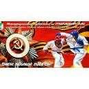 Соревнования по рукопашному бою проведут в честь 9 мая в Бердске