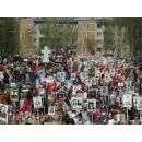 2019 год. В Бессмертный полк в Бердске встали более 10 тыс. человек