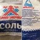 Не удалось растворить соль «Славяночка»