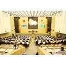 Слушания по бюджету 2020 года провели в Заксобрании региона