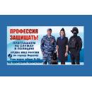 Вакансии бердского отдела МВД на 06 июля 2021 года