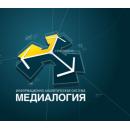 Медиалогия – разработчик автоматической системы мониторинга и анализа СМИ