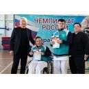 Новосибирские спортсмены